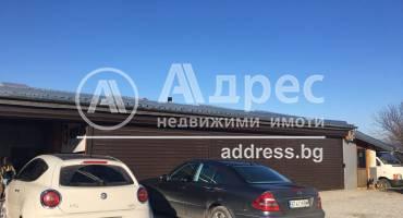 Магазин, Велико Търново, Център, 473140, Снимка 3