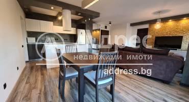 Тристаен апартамент, София, Манастирски ливади - изток, 518140, Снимка 1
