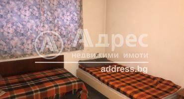 Двустаен апартамент, Благоевград, Център, 473142, Снимка 1