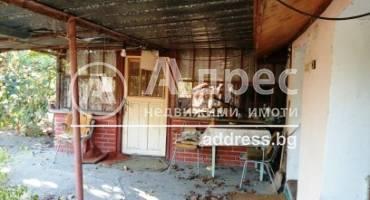Къща/Вила, Тенево, 495142, Снимка 1