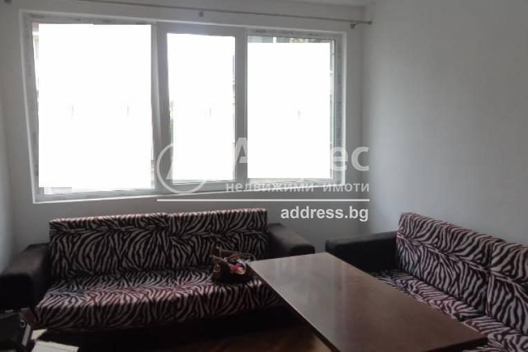 Тристаен апартамент, Ямбол, 276143, Снимка 1