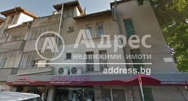 Офис, Варна, Колхозен пазар, 418144, Снимка 1