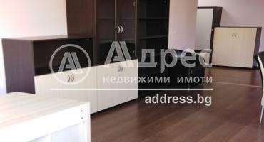 Офис, Стара Загора, Идеален център, 494145, Снимка 1