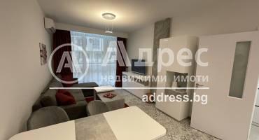 Двустаен апартамент, Пловдив, ВМИ, 513145, Снимка 1