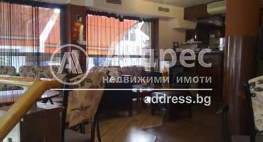 Магазин, Варна, Лятно кино Тракия, 202147, Снимка 3