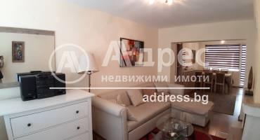 Многостаен апартамент, София, Център, 523148, Снимка 1