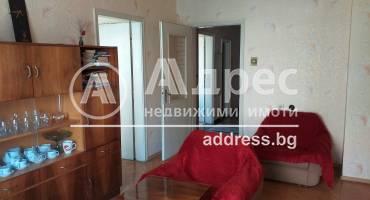 Тристаен апартамент, Хасково, Дружба 1, 494149, Снимка 1