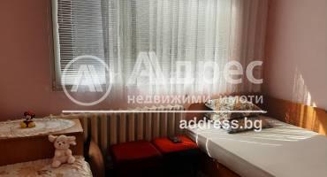 Тристаен апартамент, Ямбол, Георги Бенковски, 326150, Снимка 1