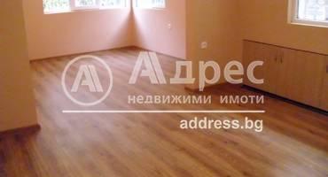 Тристаен апартамент, Стара Загора, Център, 468150, Снимка 1
