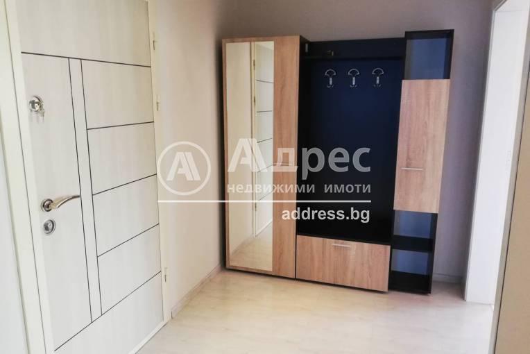 Многостаен апартамент, Ямбол, 479150, Снимка 9