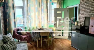 Двустаен апартамент, Стара Загора, Три чучура-юг, 501150, Снимка 1