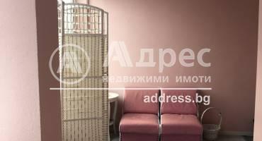 Козметично/Фризьорско студио, Добрич, Център, 518150, Снимка 2