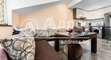 Двустаен апартамент, Плевен, ВМИ, 519150, Снимка 1