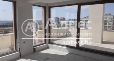 Тристаен апартамент, Стара Загора, Аязмото, 525151, Снимка 1