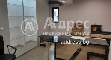 Офис, Варна, Център, 508152, Снимка 1
