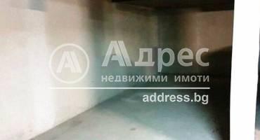 Гараж, Благоевград, Център, 514153, Снимка 1