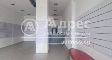 Магазин, Варна, Общината, 517154, Снимка 1