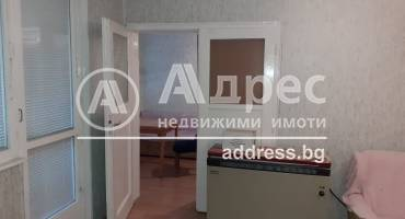 Тристаен апартамент, Стара Загора, Широк център, 494156, Снимка 1