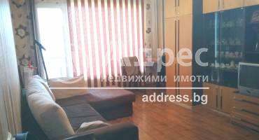 Двустаен апартамент, Ямбол, Георги Бенковски, 238157, Снимка 3