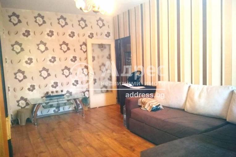 Двустаен апартамент, Ямбол, Георги Бенковски, 238157, Снимка 1