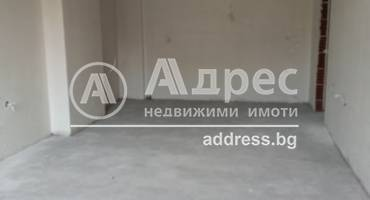 Тристаен апартамент, Благоевград, Широк център, 521158, Снимка 1