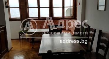 Многостаен апартамент, Велико Търново, Център, 476159, Снимка 1