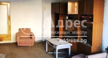 Двустаен апартамент, Благоевград, Струмско, 498159, Снимка 1