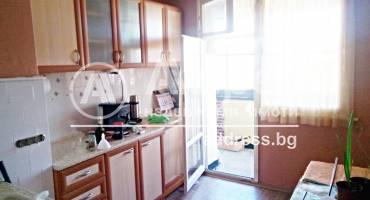Двустаен апартамент, Ямбол, Георги Бенковски, 488160, Снимка 1