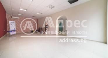 Офис, Пловдив, Център, 489161, Снимка 2
