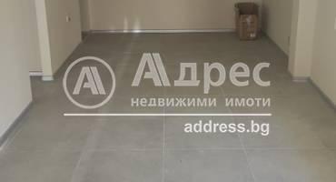 Офис, Благоевград, Широк център, 519161, Снимка 1