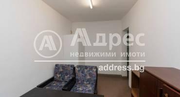 Офис, Бургас, Зорница, 501162