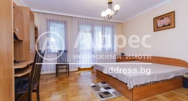 Тристаен апартамент, Бургас, Възраждане, 484163, Снимка 1