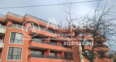 Тристаен апартамент, Варна, м-ст Траката, 427164, Снимка 3
