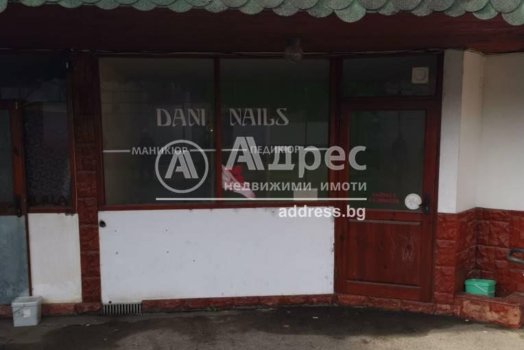 Козметично/Фризьорско студио, Добрич, Балик, 469164, Снимка 2
