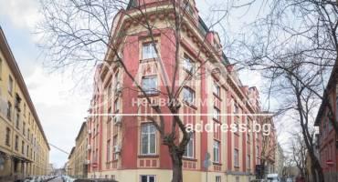 Офис, Пловдив, Център, 489165, Снимка 1