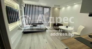 Едностаен апартамент, София, Център, 522165, Снимка 1