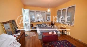 Тристаен апартамент, Стара Загора, Идеален център, 523165, Снимка 1