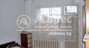 Многостаен апартамент, Ямбол, Васил Левски, 63165, Снимка 3