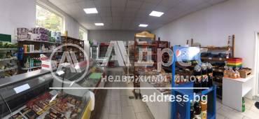 Магазин, Горна Оряховица, Града, 499167, Снимка 1