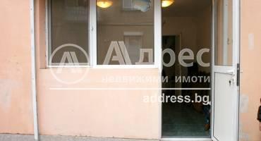 Офис, Бургас, Център, 455168, Снимка 1