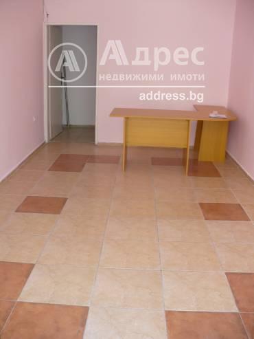 Магазин, Велико Търново, Център, 334169, Снимка 1
