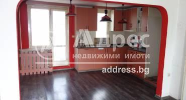 Многостаен апартамент, Разград, Център, 525169, Снимка 1