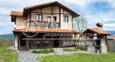 Къща/Вила, Баня, 496170, Снимка 1