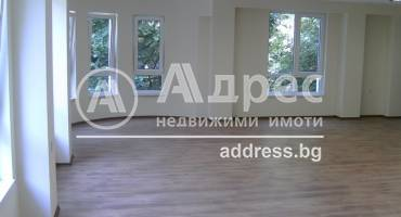 Офис, Стара Загора, Център, 413171, Снимка 1