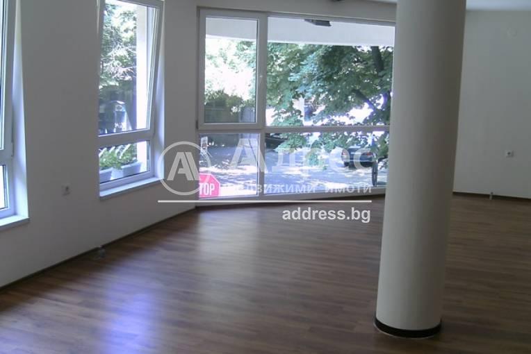 Офис, Стара Загора, Център, 413171, Снимка 2