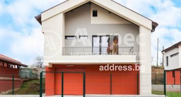 Къща/Вила, Плевен, Център, 476171, Снимка 1