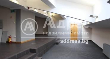 Офис, София, Център, 491171, Снимка 2