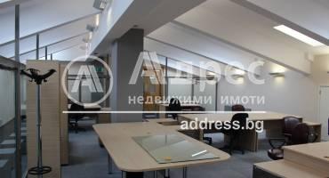 Офис, София, Център, 491171, Снимка 4