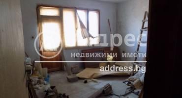 Многостаен апартамент, Хасково, Младежки хълм, 272172, Снимка 3