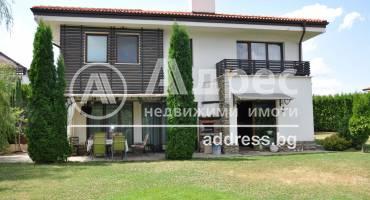 Къща/Вила, Кладница, 521172, Снимка 1